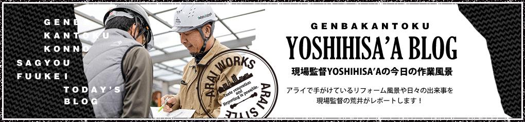YOSHIHISA'Aの作業風景