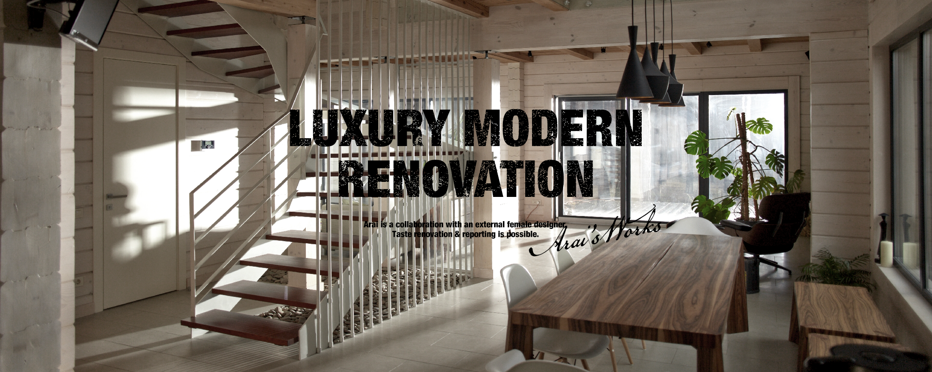 LUXURY MODERN RENOVATION