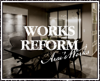 WORKS REFORM