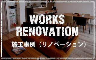WORKS RENOVATION
