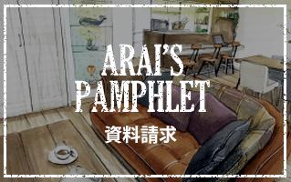 ARAI'S PAMPLET